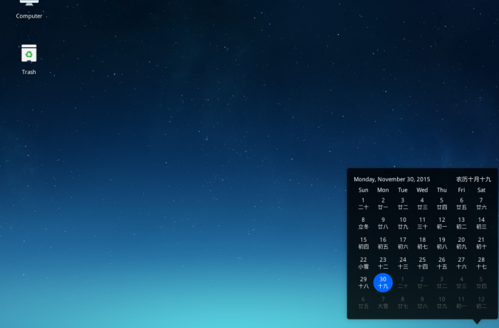 Figure 4: Deepin 2015 alpha Deepin desktop with the dock in Efficient mode
