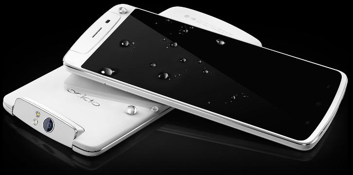 OPPO N1 CyanogenMod smarphone Android