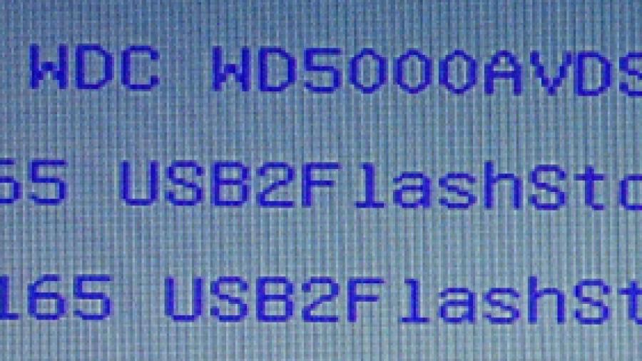 UEFI boot menu