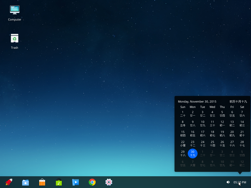 Deepin desktop Efficient mode