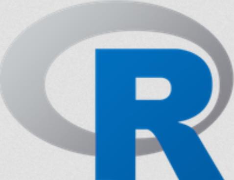 R statistical language logo